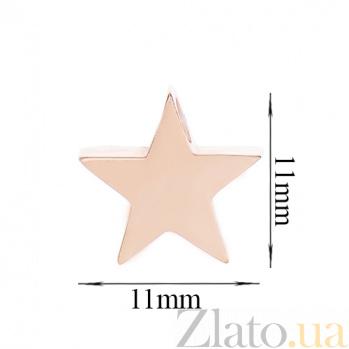 Золотой подвес Счастливая звезда, глянец SVA--3001198101/Без вставки