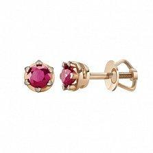 Золотые серьги-пуссеты с рубинами Вдохновение