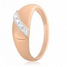 Серебряное кольцо с фианитами Нева