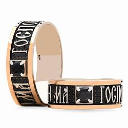 Серебряное обручальное кольцо Вдохновение небес с позолотой  и фианитом