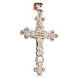 Золотой крест Спаситель с эмалью и цирконием