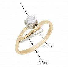 Золотое кольцо Андрия в комбинированном цвете с белым фианитом