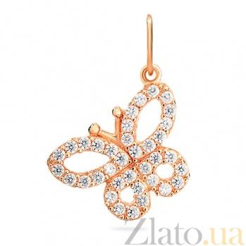 Золотой подвес с цирконием Легкокрылая бабочка SUF--421522