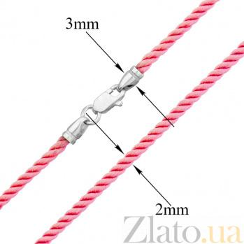 Розовый крученый шелковый шнурок Милан с серебряным замком, 2мм 000078899