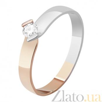 Золотое кольцо с бриллиантом Искренность чувств KBL--К1081/комб/брил