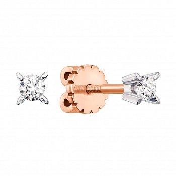 Серьги-пуссеты в комбинированном цвете золота с бриллиантами 000133690