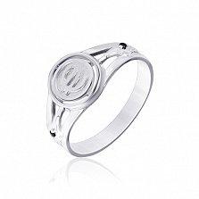 Серебряное кольцо с фианитами Богатство
