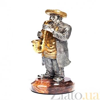 Серебряная статуэтка Соло на саксофоне 1348