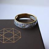 Серебряное кольцо с позолотой и чернением Венчальное