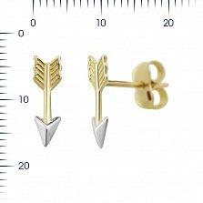 Серьги-пуссеты из комбинированного золота Стрела