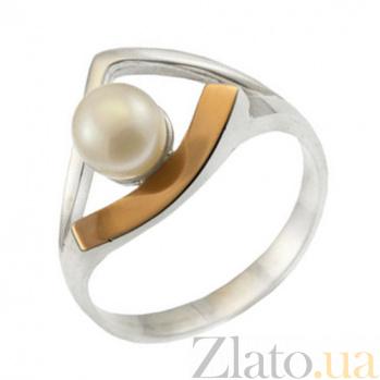 Серебряное кольцо с золотой вставкой и жемчугом Росинка BGS--094к