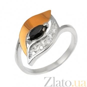 Серебряное кольцо с золотой вставкой и фианитами Улыбка BGS--076к