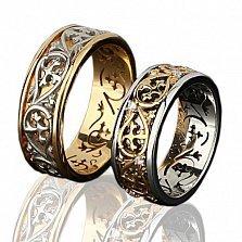 Мужское обручальное кольцо из комбинированного золота Сан-Тропе