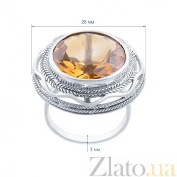 Серебряное кольцо с желтым кварцем Солнце AQA--R02447Qol
