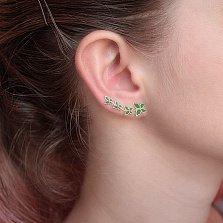Серебряные каффы Стайка бабочек с зеленой эмалью