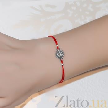 Шелковый браслет Иероглиф Удача с серебряной вставкой Иероглиф Удача