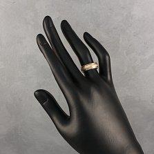 Золотое обручальное кольцо Шамир с матированной поверхностью