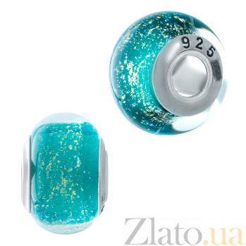 Серебряный шарм Лазурное море с мураснким стеклом 000078352