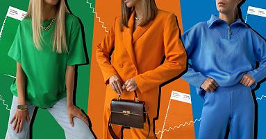 Модные цвета осень−зима 2021/2022 по версии Pantone