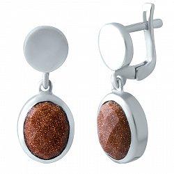 Серебряные серьги-подвески с коньячным авантюрином 000075570