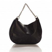 Кожаная сумка на каждый день Genuine Leather 8972 черного цвета с ручкой-цепочкой и косметичкой