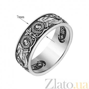 Серебряное кольцо Венчальное с чернением 000082854