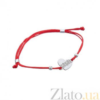 Шелковый браслет со вставкой Щедрое сердце Сердце вышиванка