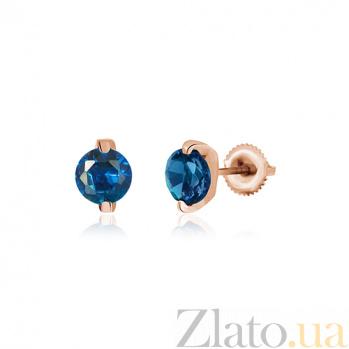 Позолоченные серебряные сережки с синими фианитами Айви SLX--С3ФС/841