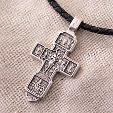 Серебряный крест Мужской оберег с распятием и ликами святых