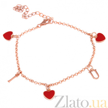 Серебряный браслет с позолотой I love You  000025871