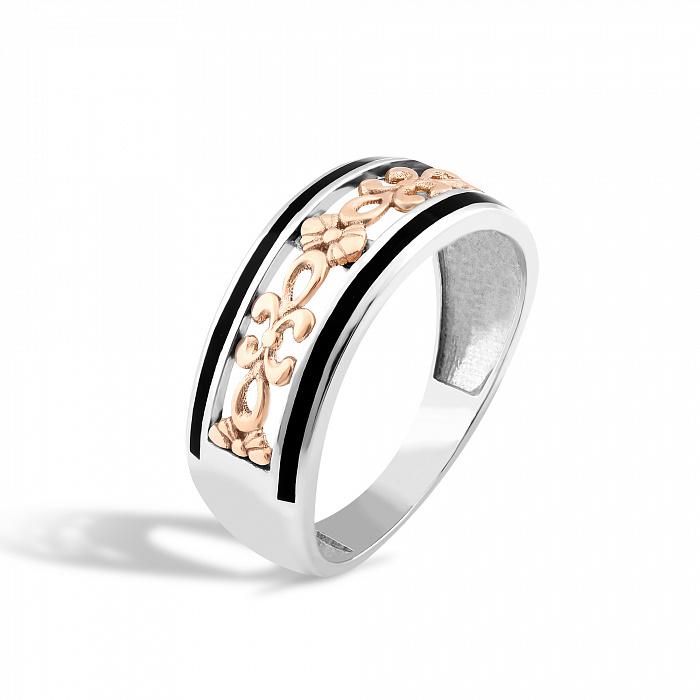 Серебряное кольцо Азария с золотой накладкой, черной эмалью и родием 000068147