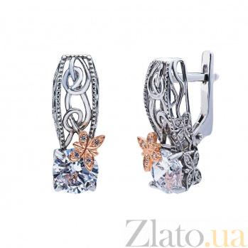 Серебряные серьги с фианитом и вставкой золота Батерфляй AQA--Т430706С