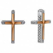 Серебряный крест Альвета с золотой накладкой и фианитами