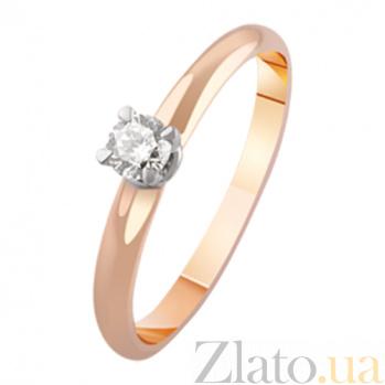 Кольцо для помолвки с бриллиантом Nikki KBL--К1955/крас/брил