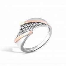 Серебряное кольцо Хильда с золотыми накладками и фианитами
