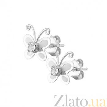 Серебряные сережки-пуссеты Весенние бабочки SLX--С1СТ/620