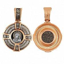 Золотая ладанка Икона Богородицы Казанской