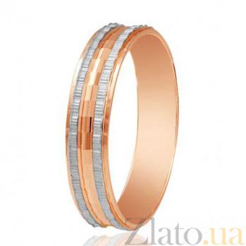 Золотое обручальное кольцо Поручение 000001683