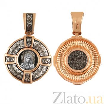 Золотая ладанка Икона Богородицы Казанской VLT--ЛС1-3005-1