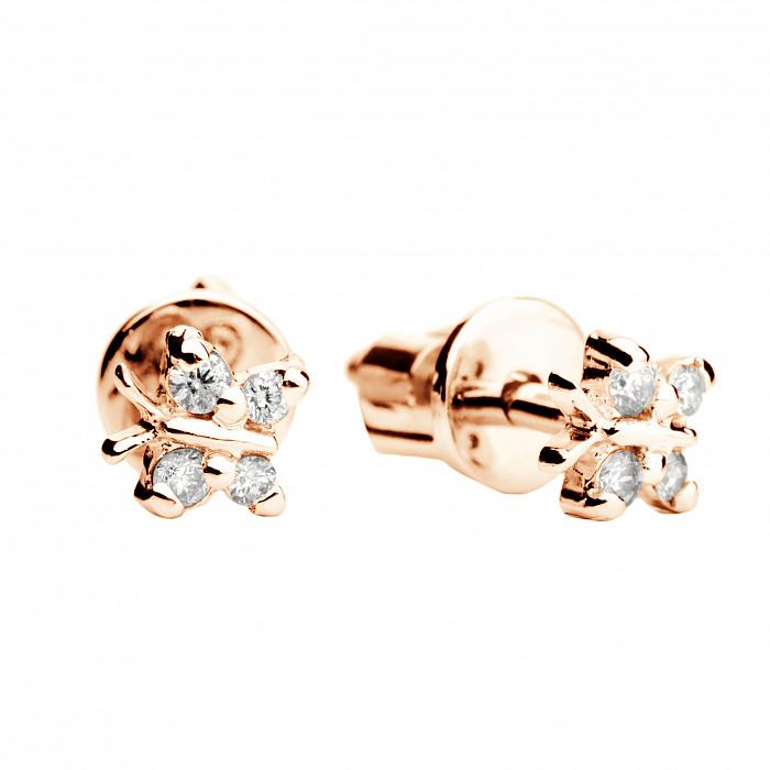Золотые пуссеты с бриллиантами Мотыльки 000030556