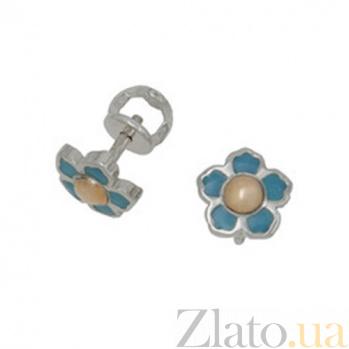 Серебряные пуссеты Цветочек с золотом и голубой эмалью BGS--557/с г