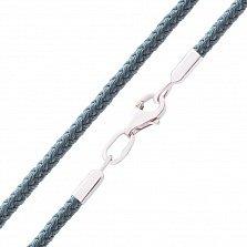 Шелковый синий шнурок Внутренний свет с серебряной застежкой