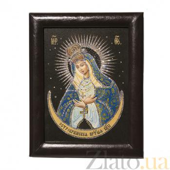 Остробрамская икона Божией Матери Остробрамская БМ один