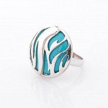 Серебряное кольцо Ласковые волны с имитацией бирюзы