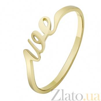 Золотое кольцо в желтом цвете We 000032697