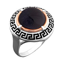 Серебряное кольцо Египтянка с золотой накладкой, синим авантюрином и черной эмалью