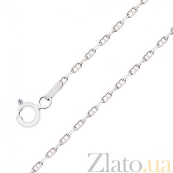 Серебряная цепочка Юнайк 10050020