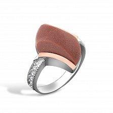Серебряное кольцо Аманда с золотыми накладками, авантюрином и фианитами
