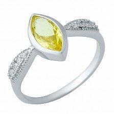 Серебряное кольцо Акулина с цитрином и фианитами