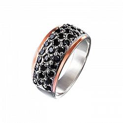 Серебряное кольцо Дина с золотой вставкой и фианитами